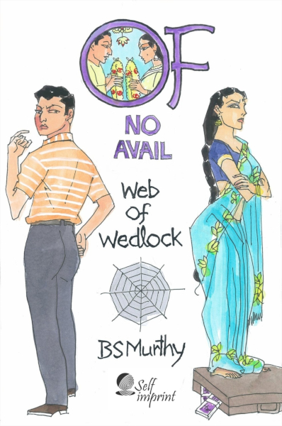 Of No Avail Web Of Wedlock - free