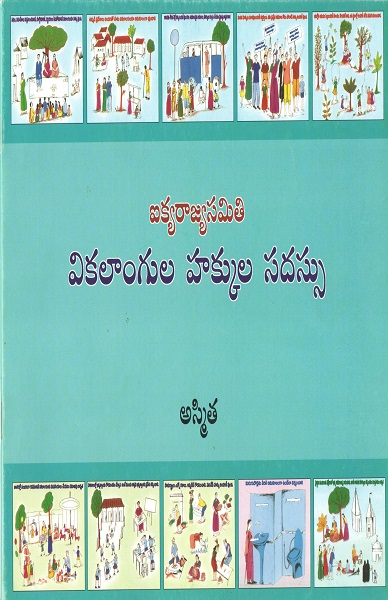 general essays in telugu Pourquoi apprendre le francais essays on love, writing college essay about being gay, general essay writings in in telugu posted on เมษายน 1, 2018 by.
