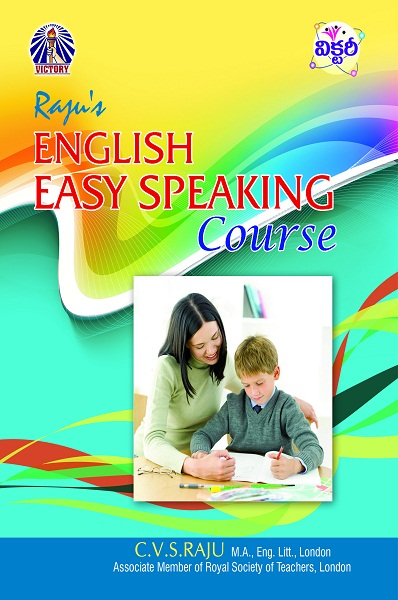 Rajus English Easy Speaking Course