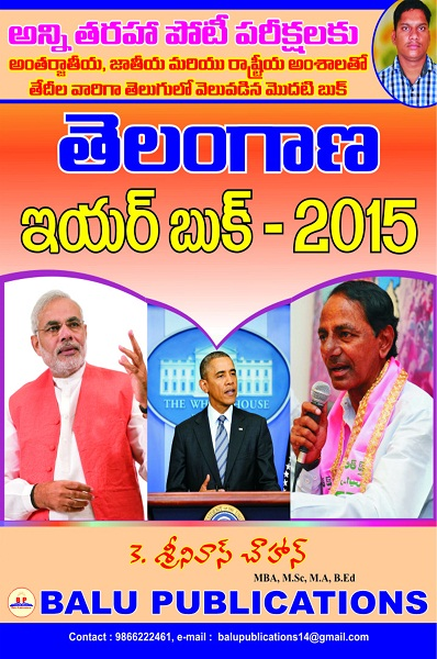Telangana Year Book 2015