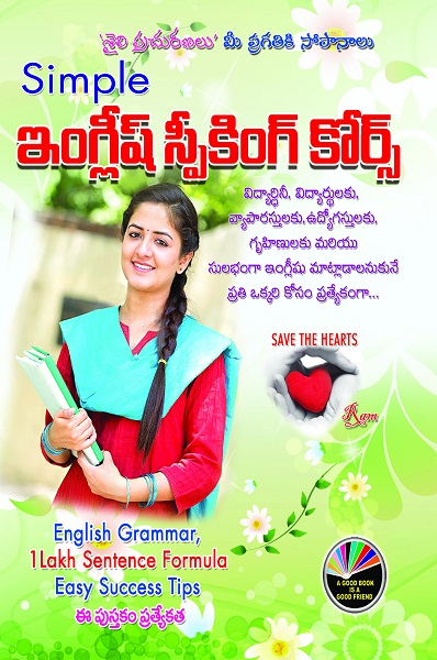 Spoken English Learning Book