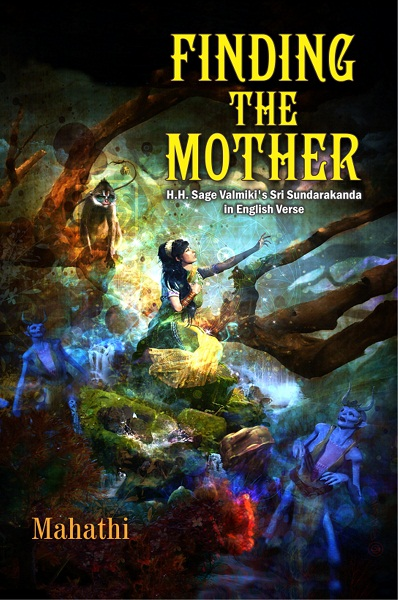 Finding the Mother