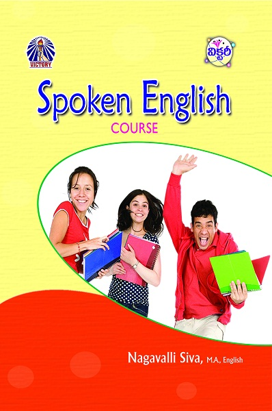 Sivas Spoken English Course