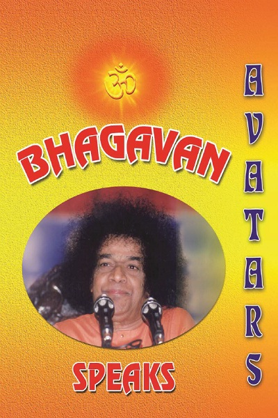 Bhagavan Speaks Avatars - free