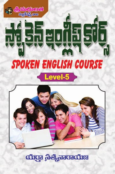 Spoken English Course Level 5