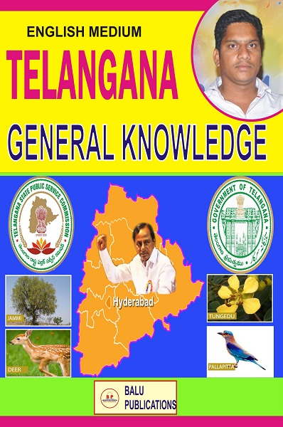 Telangana General Knowledge English Medium