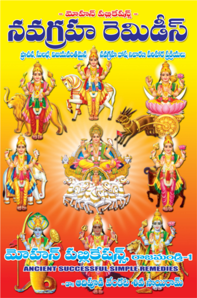 Navagraha Remedies