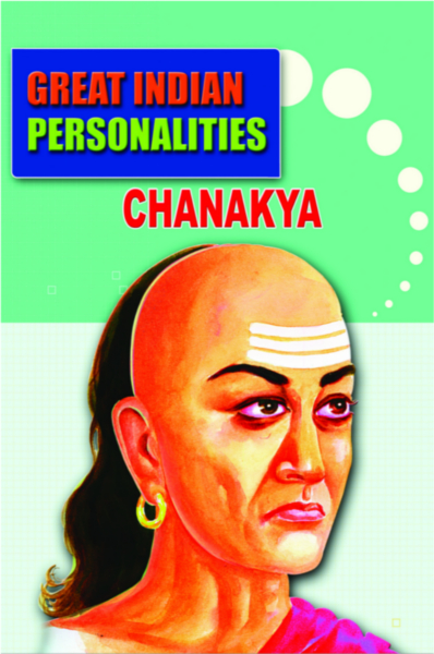 Chanakya English