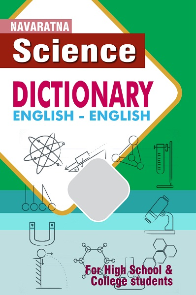 Science Dictionary English to English