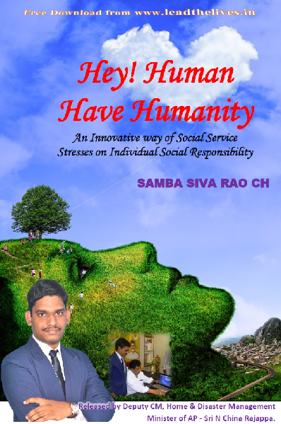 Hey Human Have Humanity - free