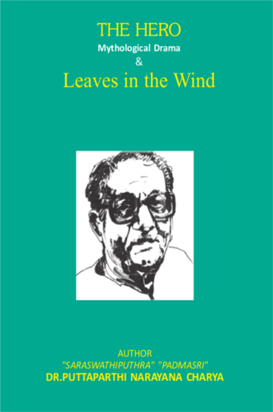The Hero And Leaves In The Wind