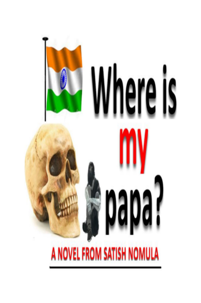 Where Is My Papa
