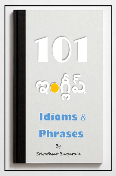 101 English Idioms And Phrases