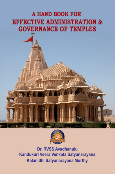A Hand Book For Effective Administration And Governance Of Temples