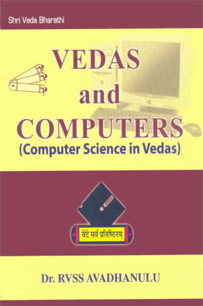 Vedas And Computers