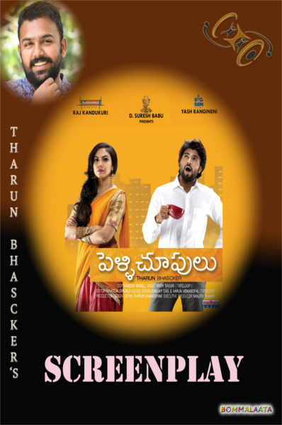 Pelli Choopulu Cinema Screenplay - free