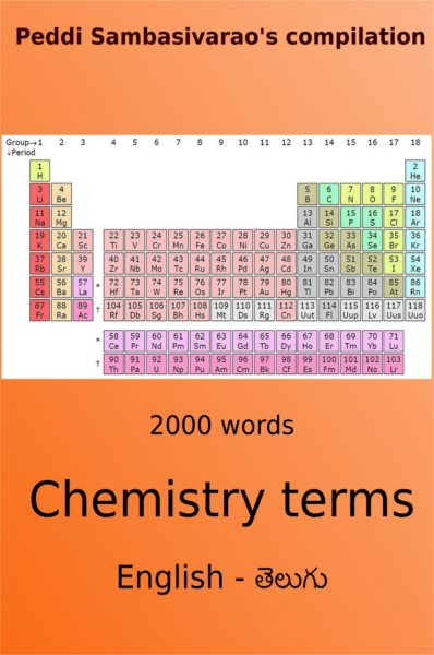 Chemistry Terms English Telugu - free