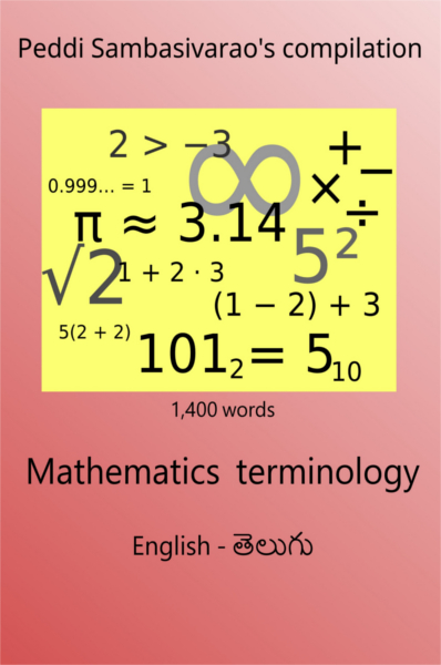Mathematics Terminology English Telugu - free