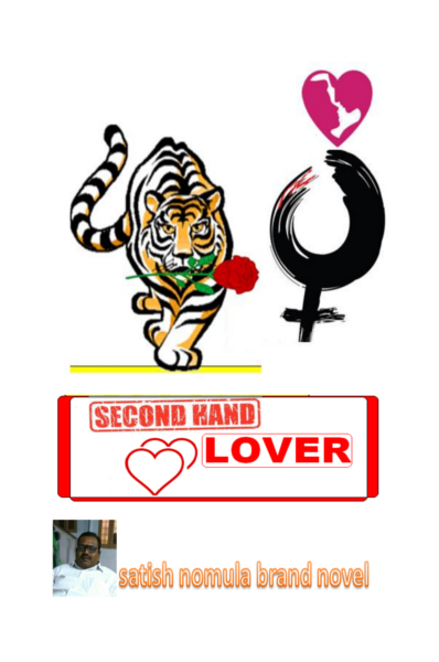 Second Hand Lover