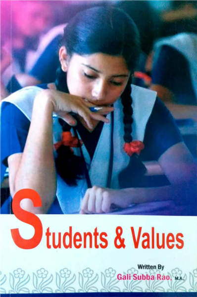 Students And Values - free