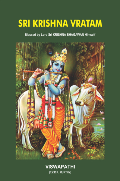 Sri Krishna Vratam English - free
