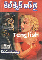 Kill Quick Or Die Tenglish by Madhubabu