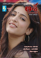Aasha June 2012 by Aasha Magazine