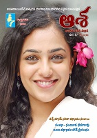 Aasha May 2012 by Aasha Magazine