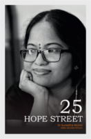 25 Hope Street by Dr. Suneetha Mulinti