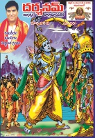 Darshanam March 2012 by Darshanam Magazine