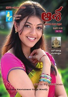 Aasha February 2012 by Aasha Magazine