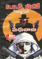 CID Shadow Tenglish by Madhubabu