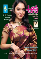 Aasha January 2012 by Aasha Magazine