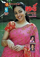 Aasha November  2012 by Aasha Magazine