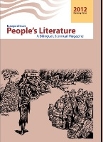 Peoples Literature by K. Ravi Babu