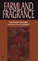 Farmland Fragrance by Annavaram Devender