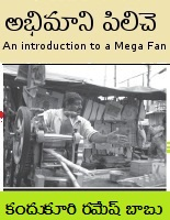 Abhimani piliche An introduction to a Mega fan by Kandukuri Ramesh Babu