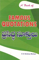 A Book of Famous Quotations by C.V.L. Narasimha Rao