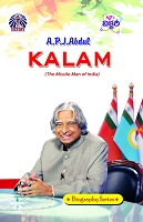 APJ Abdul Kalam English by C.V. S. Raju