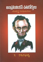 Abraham Lincoln Chaturoktulu by K. Harinatha Reddy