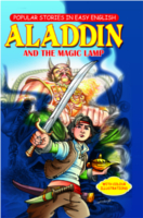 Aladdin And The Magic Lamp by Swathi Book House