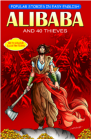Alibaba And 40 Thieves by Swathi Book House