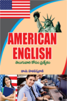 American English by Dr. P. Haripadma Rani