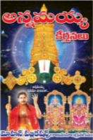 Annamayya Keertanalu by Mohan Publications