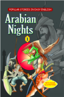 Arabian Nights 1 by Kolar Krishna Iyer