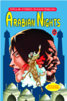 Arabian Nights 2 by Kolar Krishna Iyer