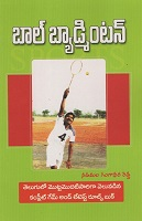 Ball Badminton by Nadamala Gangadhara Reddy