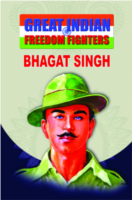 Bhagat Singh English by M. V. Chalapatirao