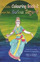 My India Colouring Book Rendava Bhagam by Dr. SivaRamakrishna Jasthi