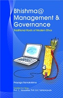 Bhishma at Management and Goverance by Prayaga Ramakrishna